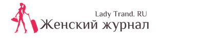 Lady Trand