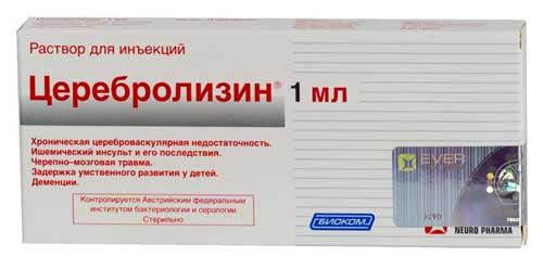 Церебролизин инструкция по применению цена уколы.
