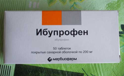 Ибупрофен: дешевые аналоги и заменители, цены на российские и ...