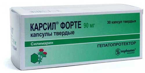 Карсил российский аналог цена