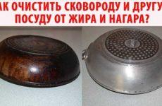 Как быстро очистить чугунную сковороду от застарелого толстого слоя нагара?