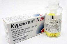 Дешевые аналоги и заменители препарата курантил: список с ценами