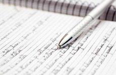 Как незаметно стереть ручку с бумаги без следов?