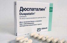 Дешевые аналоги и заменители препарата дюспаталин для детей и взрослых