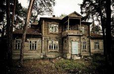Что значит видеть во сне старый дом: свой или чужой?