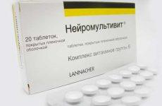 Дешевые аналоги и заменители препарата нейромультивит для детей и взрослых