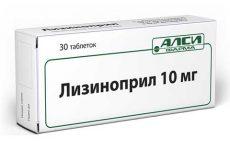 Дешевые аналоги и заменители препарата лизиноприл: список с ценами