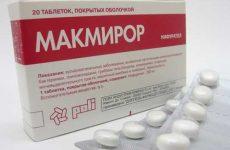 Дешевые аналоги и заменители препарата макмирор для детей и взрослых