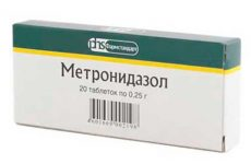 Дешевые аналоги и современные заменители препарата метронидазол