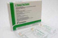 Дешевые аналоги и заменители препарата глиатилин для детей и взрослых