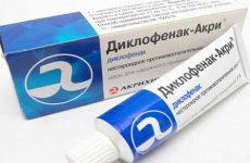 Дешевые аналоги и заменители препарата диклофенак: в ампулах, таблетках и мазях
