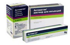 Дешевые аналоги и заменители препарата актовегин с ценами: в таблетках и уколах