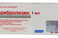 Дешевые аналоги и заменители препарата церебролизин в ампулах и таблетках