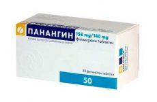 Дешевые аналоги и заменители препарата панангин: список с ценами