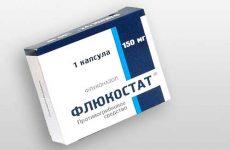 Дешевые аналоги и заменители препарата флюкостат: таблетки и свечи