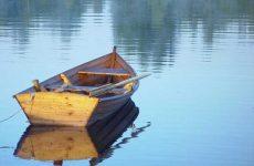Что значит видеть во сне лодку?