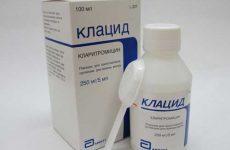 Дешевые аналоги и заменители препарата клацид для детей и взрослых