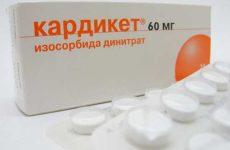 Дешевые аналоги и заменители препарата кардикет: список с ценами