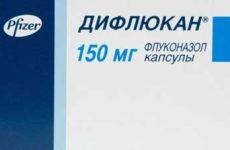 Дешевые аналоги и эффективные заменители препарата дифлюкан