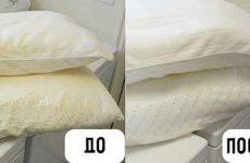 Как постирать перьевую подушку в домашних условиях?