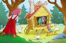 Список русских народных сказок для детей