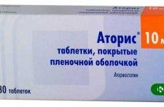Дешевые аналоги и заменители препарата аторис для детей и взрослых
