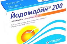 Дешевые аналоги и заменители препарата йодомарин для детей и взрослых