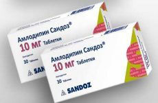 Дешевые аналоги и заменители препарата амлодипин: список с ценами