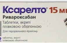 Дешевые аналоги и заменители препарата ксарелто: список с ценами