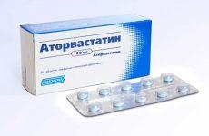 Дешевые аналоги и заменители препарата аторвастатин: список с ценами