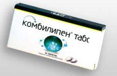 Дешевые аналоги и заменители препарата комбилипен: список с ценами