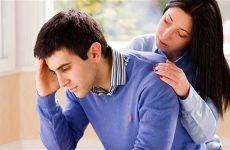 Как быстро вернуть бывшего мужа в семью домой