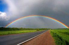 Что значит видеть во сне радугу на небе ночью и днем?