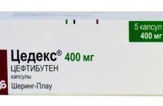 Дешевые аналоги и заменители препарата цедекс для детей и взрослых